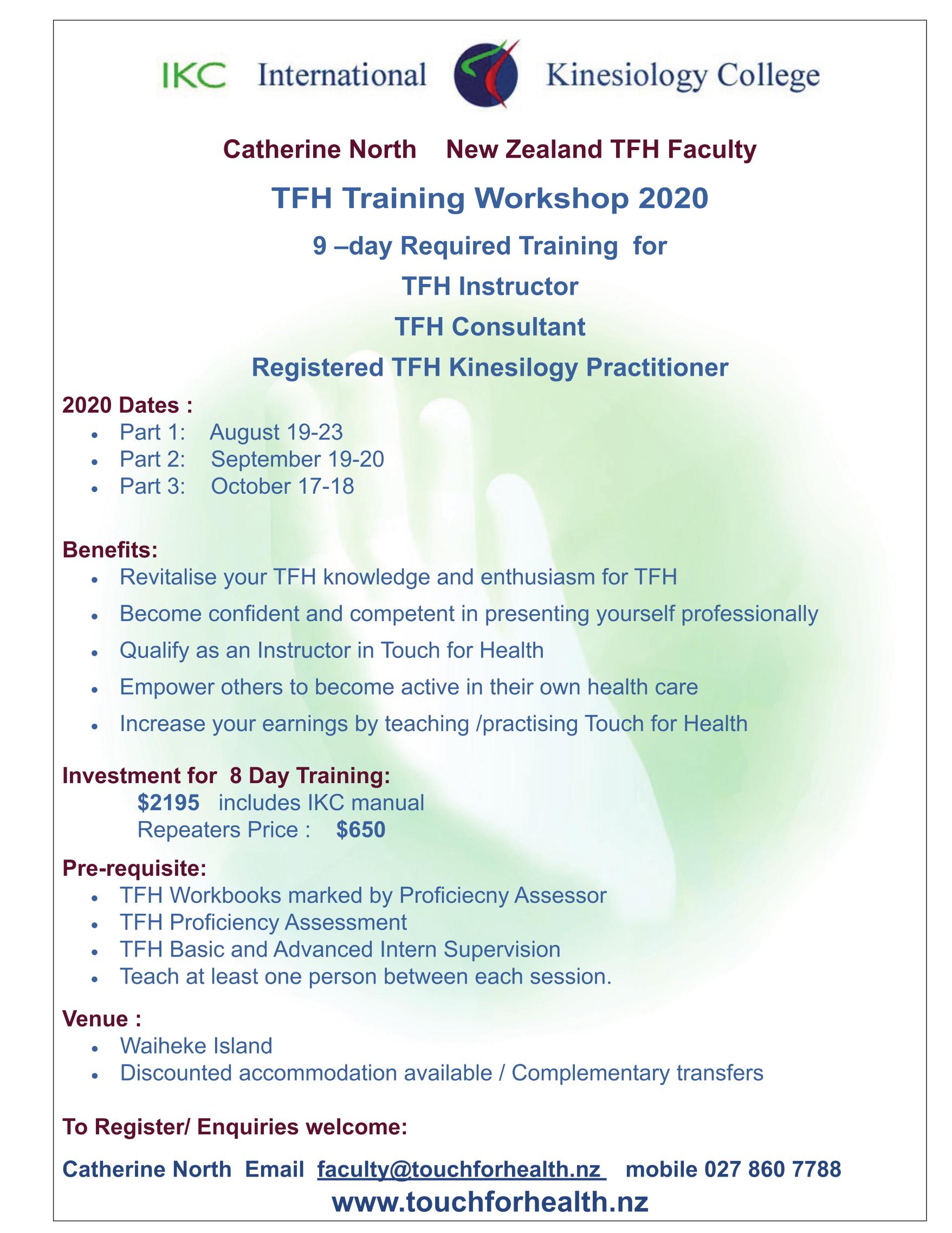 TFH Training Workshop 2020